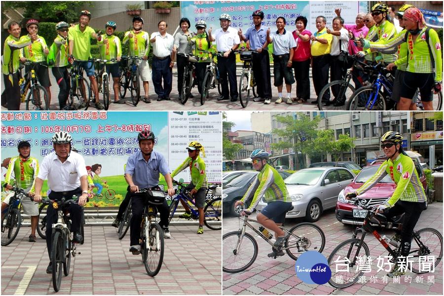 1007騎趣壯圍 樂享單車休閒之旅