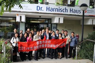 參訪柏林基督教社福機構老人安養中心「哈尼施博士之家」