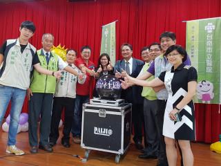台南首站失智社區服務據點,台南市立醫院承接設立。