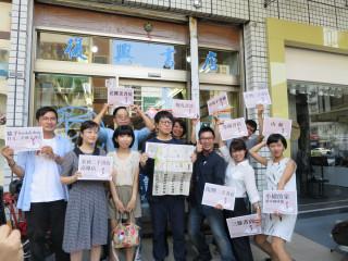 《2017高雄舊書店地圖》蒐羅至少30家高雄獨立書店及舊書店資料。(圖/高雄市政府文化局提供)