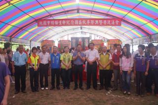 楊梅區公所於「楊梅生命紀念園區」崇德納骨塔舉行秋祭大典暨普渡法會。