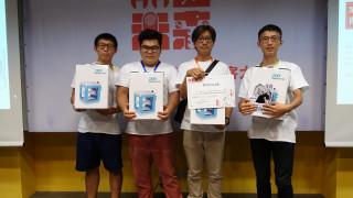 圖說:獲獎者左起:鄧翔冠、傅冠翰、湯昀翔、林銘彥(助理)