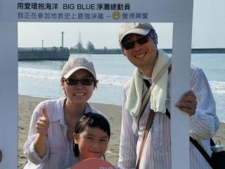 台南地區民眾攜家帶眷,參加福智團體淨灘總動員。