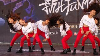 2017新北FUN街頭Future Wave街舞大賽16日在板橋火車站站前廣場舉辦預賽。(圖/記者黃村杉攝)