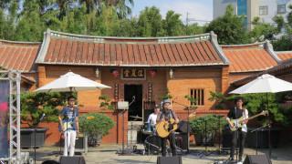 桃園市政府客家事務局1在楊梅江夏堂舉辦「2017桃園客家文化節-老屋音樂會」。