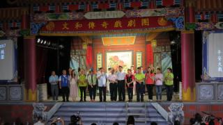 桃園市長鄭文燦前往楊梅區錫福宮,出席「2017桃園客家文化節 『客家平安大戲巡演』」活動。