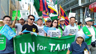 台灣入聯大遊行 紐約街頭高喊「UN for Taiwan」(圖/翻攝徐永明臉書)