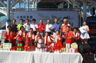 水保局邀企業力挺青農共創產官學合作新模式。(記者扶小萍攝)