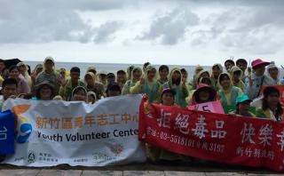 環境教育紮根 海岸淨灘重視環境生態