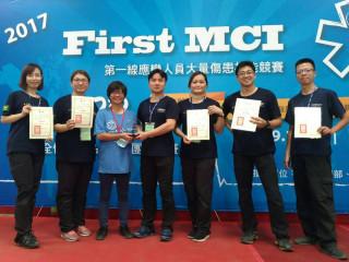 全國首次大量傷患技能競賽,安南醫院勇奪最佳團隊奬。