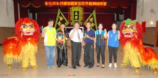 彰化市永祥國術館代表台灣將參加世界龍獅錦標賽經費不足邱市長為其舉行募款記者會