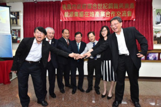 鄭市長表示,市府站在積極協助的立場,使相關廠商供應鏈在台灣形成,讓台灣風電產業往前走。