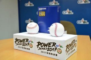 「亞洲職棒冠軍爭霸賽」的熱身賽,即將於11月10日至11月12日一連3天,在桃園國際棒球場舉行。