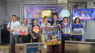 楊梅區公所舉辦「國臺客語流行金曲演唱會暨楊梅好聲音流行音樂歌唱大賽」活動記者會。