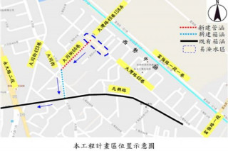 台南市府斥資1500萬經費,改善永康區大灣路40巷淹水困境。