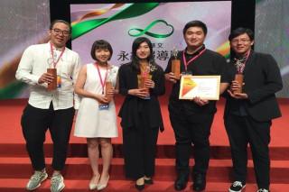 長榮大傳系學生團隊獲選學生組佳作獎及網路人氣獎。