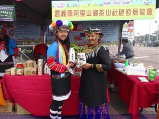 社企假日市集,9/23新光三越台南小西門邀您作公益。