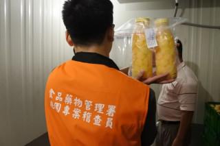 桃園市政府衛生局抽驗中秋節應景食品89件,檢驗結果有2件產品不合格。