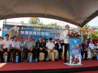 朱立倫市長出席於板橋435藝文特區舉行「快搜部隊校閱暨DMAT演練。(圖/記者黃村杉攝)