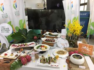 外埔區公所二十日舉辦 花現外埔新食尚在地食材特色料理發表會,八大  在地農產品製成八道料理,香噴噴的令人垂涎。(記者陳榮昌攝)