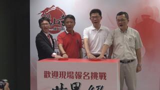 第7屆艋舺盃象棋大賽 結合商圈宣傳促銷