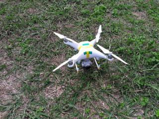 山林樣貌映入法眼 頭份警方啟動「空拍機」進行科技執法