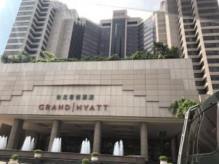 曾在2016年台南地震後發揮迅速理賠功效的地震保險基金,將於26日在臺北市君悅飯店召開「2017年第11屆世界巨災管理機制論壇會議」。