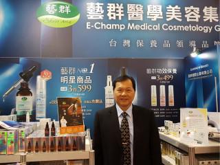 中華民國醫用雷射光電學會理事長王正坤醫師創辦的「Dr.藝群保養品」熱銷。