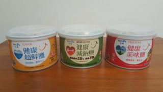 食用臺鹽健康減鈉鹽,無明顯輻射影響請國人放心。