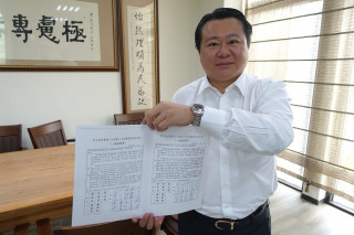 民進黨嘉義縣全國黨代表全員連署提案特赦前總統陳水扁