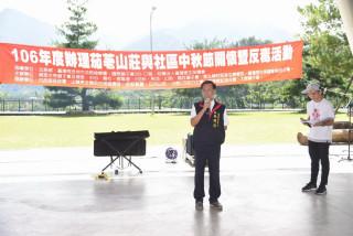 林縣長出席茄老山莊與社區中秋節關懷暨反毒活動。