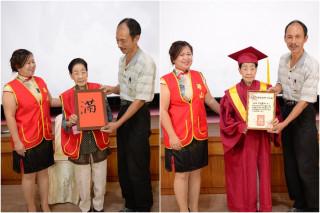 阿滿阿嬤獲頒「人瑞大學榮譽博士」後回贈當場揮毫的「滿」字。(圖/華山基金會提供)