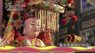 湄洲媽祖巡遊新北消息,粉絲瘋狂追風。(圖/新聞局提供)