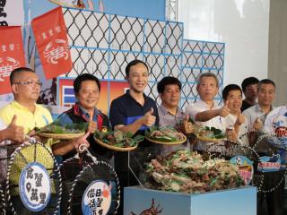 市長朱立倫22日出席新北萬里蟹產季開跑記者會。(圖/記者黃村杉攝)