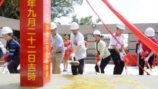 桃園市長鄭文燦出席楊梅區「高山段589地號」小天幕建置工程動土典禮。
