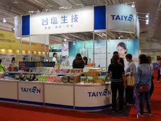 臺鹽公司於9月22日至25日參展「2017台南國際生技綠能展」,同步推出周年慶及展場特惠活動,吸引民眾選購。