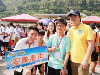 增加學子宏觀視野 基市成年禮邀學生體驗家鄉美麗海洋風光