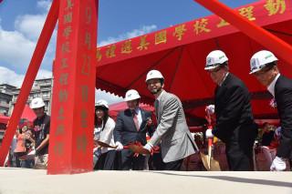 市長朱立倫23日出席馬禮遜美國學校興建校舍動土典禮。(圖/記者黃村杉攝)