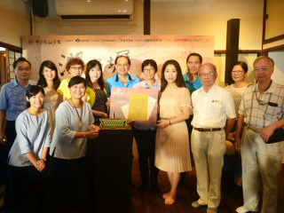 中平路故事館傳遞愛的訊息  「澗仔壢傳情世代」特展開幕