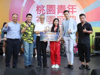 桃青校園之星」由治平高中的王承渲同學奪下總冠軍,市府秘書長李憲明頒發獎金5萬元及第一名獎座。