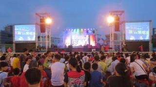 楊梅區公所舉辦「幸福月夜點亮楊梅」國台客語流行金曲演唱會。
