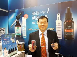 Dr.藝群保養品創辦人王正坤醫師推出環保愛地球,民眾愛心保養品回收近千空瓶。