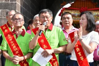 中國新歌聲爆流血挨批軟性統戰 柯P:北市沒疏失