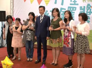 幸福兒童城市推手 30教師獲竹塹幼鐸獎