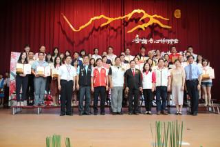 106年嘉義市教師節表揚183位優良教師