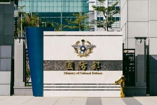 據行政院公報發布,國防部宣告大直「博愛營區」及其周邊道路,列為遊行禁制區,即日起生效。(圖/Wikipedia)
