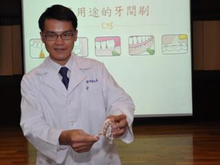 台南市立醫院牙科部蔡旺良醫師示範牙間刷使用方式。