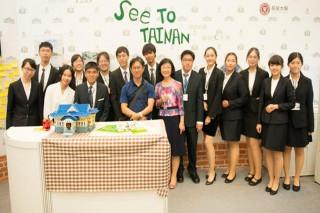 長榮大學獲國際院校會展城市行銷競賽中文行銷簡報佳作獎。
