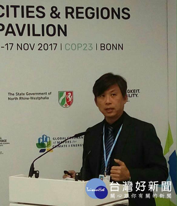 高市獲邀德國波昂COP23會議
