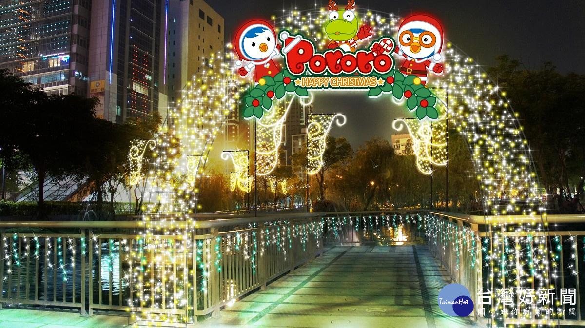 新北耶誕城24日開城 板橋萬坪公園化身歡樂耶誕雪國